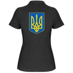 Женская футболка поло Герб неньки-України - FatLine