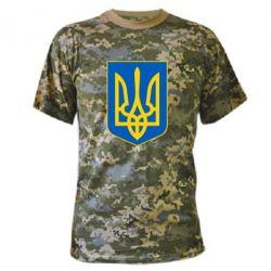 Камуфляжная футболка Герб неньки-України - FatLine