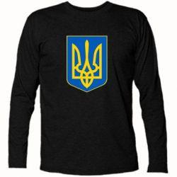 Футболка с длинным рукавом Герб неньки-України - FatLine