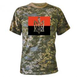 Камуфляжная футболка Герб Правого Сектору - FatLine