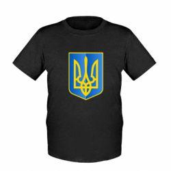 Детская футболка Герб України 3D - FatLine