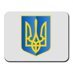 Коврик для мыши Герб України 3D - FatLine
