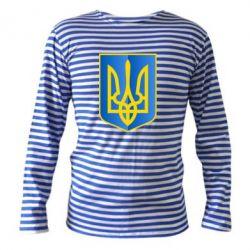 Тельняшка с длинным рукавом Герб України 3D - FatLine