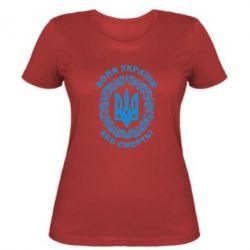 Женская футболка Герб України з візерунком - FatLine