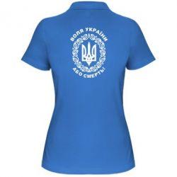Женская футболка поло Герб України з візерунком - FatLine