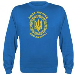 Реглан Герб України з візерунком - FatLine