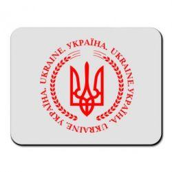 Коврик для мыши Герб України - FatLine
