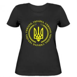 Женская футболка Герб України - FatLine