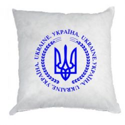 Подушка Герб України - FatLine