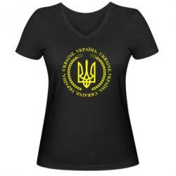 Женская футболка с V-образным вырезом Герб України - FatLine