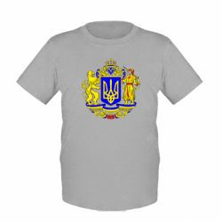 Детская футболка Герб Украины полноцветный - FatLine