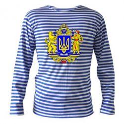 Тельняшка с длинным рукавом Герб Украины полноцветный - FatLine