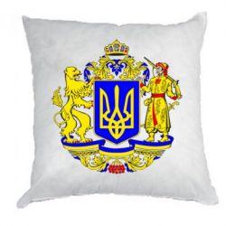 Подушка Герб Украины полноцветный - FatLine