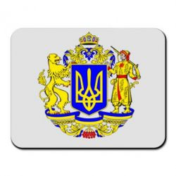 Коврик для мыши Герб Украины полноцветный - FatLine