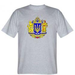 Мужская футболка Герб Украины полноцветный - FatLine