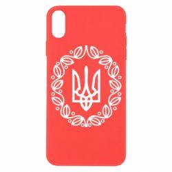 кепка Герб Украины - FatLine