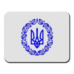 Коврик для мыши Герб Украины - FatLine