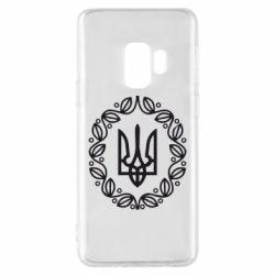 Шапка Герб Украины - FatLine