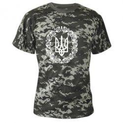 Камуфляжная футболка Герб Украины - FatLine
