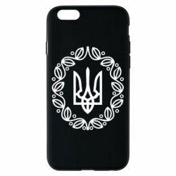 Кепка-тракер Герб Украины - FatLine