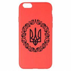 Снепбек Герб Украины - FatLine