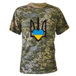 Камуфляжная футболка Герб з серцем - FatLine
