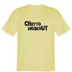 ������� �������� Ghetto workout