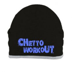 ����� Ghetto workout - FatLine