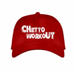 ������� ����� Ghetto workout - FatLine