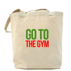 Сумка GO TO THE GYM - FatLine