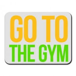 ������ ��� ���� GO TO THE GYM