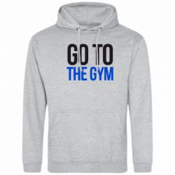 ��������� GO TO THE GYM