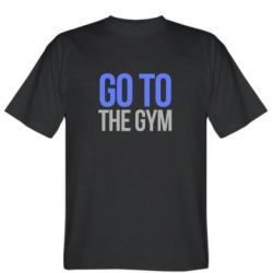 ������� �������� GO TO THE GYM - FatLine