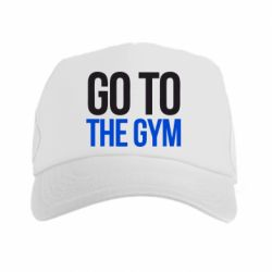 �����-������ GO TO THE GYM - FatLine