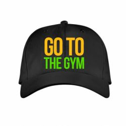 ������� ����� GO TO THE GYM - FatLine