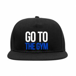 Снепбек GO TO THE GYM - FatLine