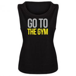 ������� ����� GO TO THE GYM