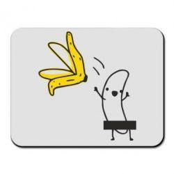Коврик для мыши Голый банан - FatLine