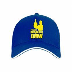 ����� ������ �������� BMW - FatLine