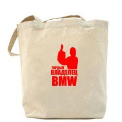 Сумка Гордый владелец BMW - FatLine