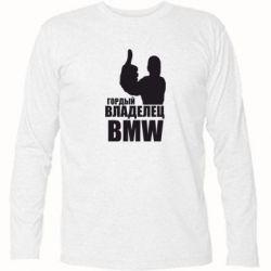 �������� � ������� ������� ������ �������� BMW - FatLine