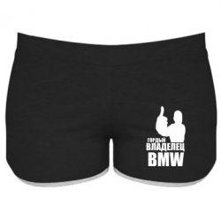 Женские шорты Гордый владелец BMW - FatLine