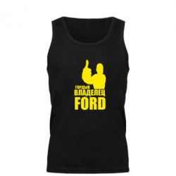 ������� ����� ������ �������� FORD - FatLine