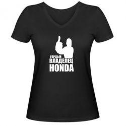 Женская футболка с V-образным вырезом Гордый владелец HONDA - FatLine