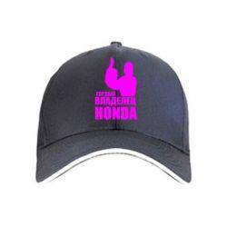 кепка Гордый владелец HONDA - FatLine