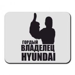 ������ ��� ���� ������ �������� HYUNDAI