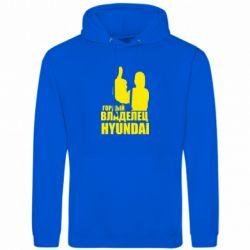 ��������� ������ �������� HYUNDAI - FatLine
