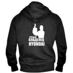 ������� ��������� �� ������ ������ �������� HYUNDAI - FatLine