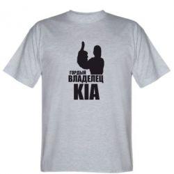 Мужская футболка Гордый владелец KIA - FatLine
