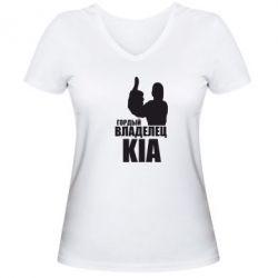 Женская футболка с V-образным вырезом Гордый владелец KIA - FatLine